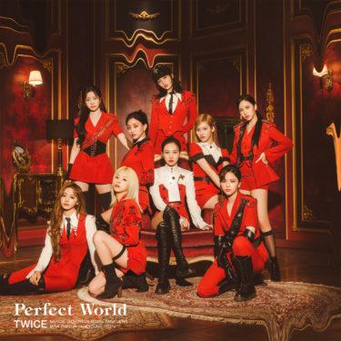 """TWICE、JAPAN 3rd ALBUM『Perfect World』新ビジュアル解禁! ~崩れ落ちていく背景を背に、自信に満ち溢れた表情でこちらを見る姿から、どんな状況にも動じない""""強い女性""""を表現!~"""