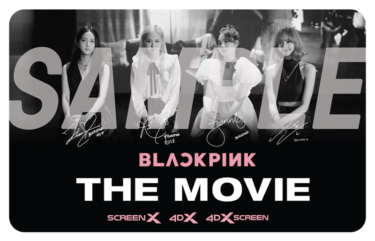 BLACKPINKデビュー5周年記念映画「BLACKPINK THE MOVIE」 撮りおろしコメント動画を本日より順次解禁! さらに、本編冒頭での日本オリジナルコメント映像&来場者特典が決定!