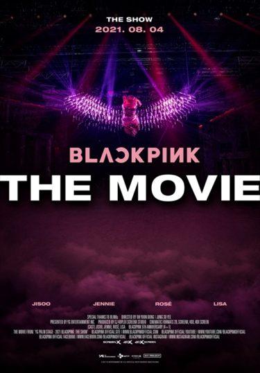 BLACKPINKデビュー5周年記念映画 「BLACKPINK THE MOVIE」予告編解禁!特典付き前売券本日より発売開始