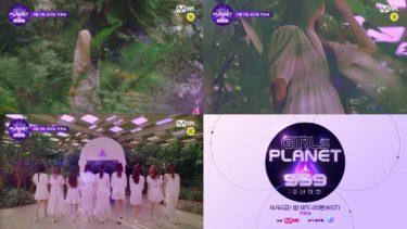 日本、韓国、中国の少女たちが繰り広げる2021年最も注目の グローバルガールズグループデビュープロジェクト『Girls Planet 999 : 少女祭典』 初回放送日がついに決定!2021年8月6日(金)夜8時20分より 「ABEMA」にて日韓中同時日本語字幕付きで国内独占無料放送開始 未だベールに包まれた99人の参加者の特別映像も公開