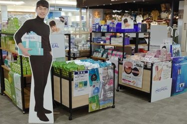 GINZALoveLove、イオンモール高崎にて本日より「韓国コスメ催事」を開催。7月9日から7月25日までの17日間の開催