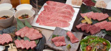 渋谷の中心で本物志向のオトナが楽しめる焼肉店が誕生 A5黒毛和牛「近江うし」にこだわる個室焼肉 『にくTATSU 渋谷店』9月1日(水)オープン