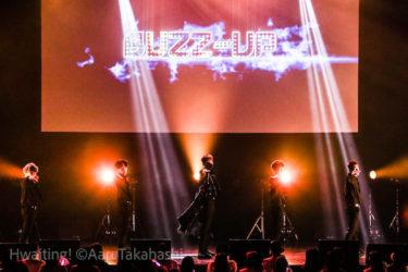 【オリジナルレポ】日韓メンズアーティスト10組の熱いステージ!「BUZZ-UP 2021 summer」!
