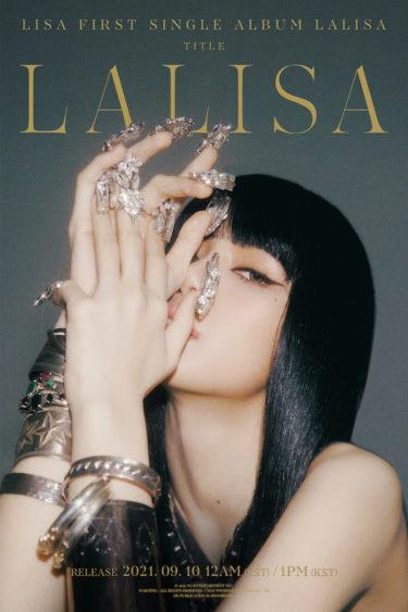 BLACKPINK、LISA初のソロシングル、4日間で先行注文数70万枚突破!! 1次予約販売集計、すでに韓国女性ソロシングル「最高数値」