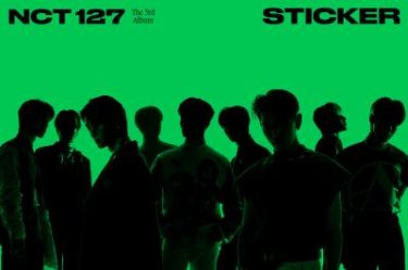 9月17日NCT 127『Sticker』発売決定!1日で予約130万枚以上突破!