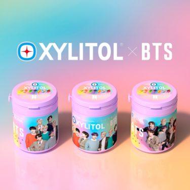 BTSデザイン キシリトールガム(第1弾)10種類のオリジナルデザインボトルが登場!「キシリトールガム BTS Smileボトル」を数量限定で発売します。