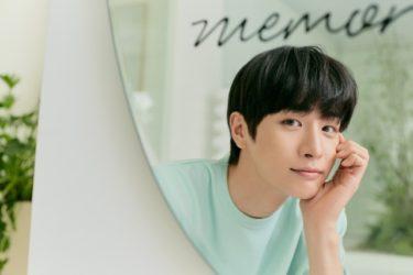 9月日本上陸決定 韓国発クリーンビューティー「beplain(ビープレーン)」新モデルは、注目俳優パク・サンナム 9月1日~伊勢丹新宿店「LITTLE SEOUL」へ出店