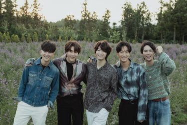 SUPERNOVA(超新星)、9th ALBUM『CLOUD NINE』発売決定!新ビジュアルも解禁!