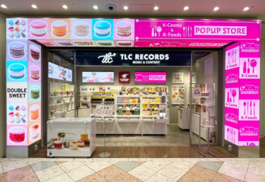 9/1 K-Cosme & K-Foods POPUP STOREが『TLC RECORDS』に期間限定オープン! 韓国の国民的ヘアケアブランド「ミジャンセン」や今話題のコンブチャなど韓国食品や韓国コスメが池袋サンシャインシティに!