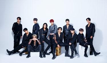 日韓合同グローバルボーイズグループ=NIK、本日韓国デビューシングル「Santa Monica / Universe」をリリース!同時タイミングで「Santa Monica」のミュージックビデオも公開。