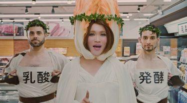 キムチの女神様IKKOが売り場に君臨!? 乳酸発酵している宗家(チョンカ)キムチをコミカルに伝える 新CM「キムチの女神登場」篇、「体に美味しい発酵キムチ」篇、 「HAKKOさん?」篇 ~2021年9月1日(水)より全国公開~