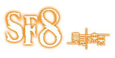 韓国を代表する映画監督と人気俳優たちが贈るオムニバスドラマ「SF8~夢見た未来~」DVDが12/3(金)発売決定!