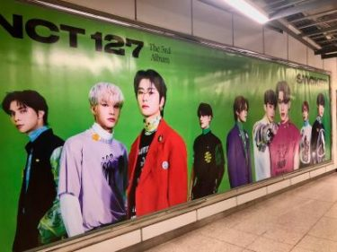 NCT 127が渋谷に上陸!9月19日までThe 3rd Album『Sticker』特大ポスター掲出!