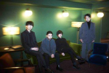 indigo la End、韓国のH1GHR MUSICの人気ラッパーpH-1とのコラボ楽曲のMV公開&配信開始!