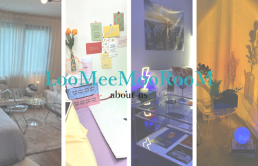 「買える、泊まれる!?」韓国の宿泊施設と協力してトレンド発信する韓国インテリアブランドLooMeeMooRooM(ルーミームールーム)を開始